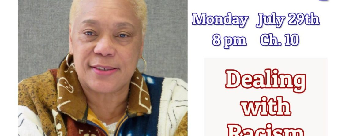Racism in America with Shirley Ginwright